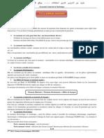 2ème Partie Lintervention de LEtat La Politique Monétaire 2 Bac Science Economie Et Techniques de Gestion