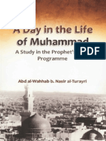 A Day in the Life of Muhammad
