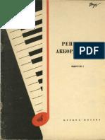 Acordeon Repertoire 1