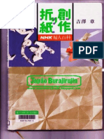 [Akira Yoshizawa] Creative Origami (Sosaku Origami) (Origami Daily)