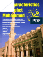 The Characteristics of Prophet Muhammed by Imam Tirmidhi