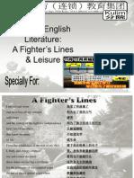 Form 3 Literature( a Fighter's Lines& Leisure) Teacher