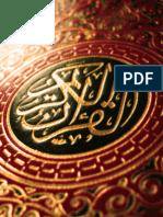 My Story into Islam !