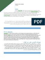 نصوص مترجمة من الانجليزية الى العربية