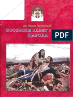 Dr. Žarko Gavrilović~Kosovski zavet Srpskoga naroda.pdf