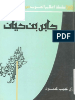 Jabir ibn Hayyan.pdf