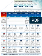 Atlanta Telugu Calendar 2015