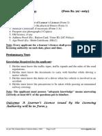 Basic RTO Rules(India)