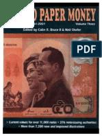Krause - World Paper Money Catalog 1961-2001