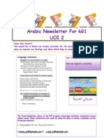 arabic newsletter unit 2