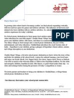 School Package 2012-13vbc
