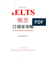 Tips of IELTS Speaking(1) (Repaired)