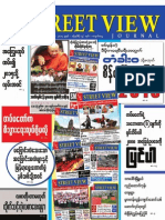 The Street View Journal Vol-4,No-1.pdf
