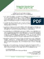 Palaung Statement on 47 PNRD 20100112