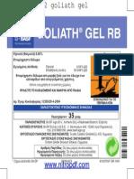 Goliath Label