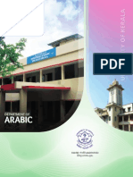 Brochure Arabic Dept, Kerala university