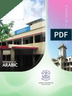 Brochure Arabic Dept, Kerala university