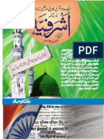 Monthly ashrafia jan2015