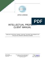 artex ukraine ip client manual eg