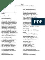 Bhakti Rasamrita Sindhu - Complete Text - Rupa Gosvamin