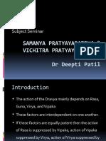 samanya vichitra