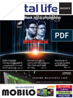 Digital Life Journal Vol 3 No 37.pdf