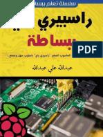 Simply Raspberry Pi by Abd Allah Ali