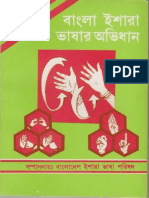 Bangla Sign Language Dictionary