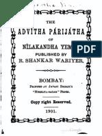 Advaita Parijata of Nîlakantha Yemin