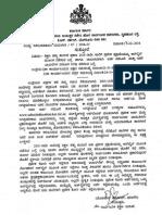 Rte Form Proc 1516