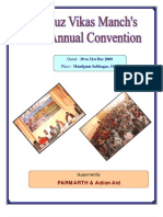 PVM Annual Convention Report