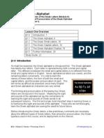 pdf Learn Greek Lesson 1