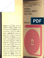 Recnik Licnih Imena Kod Srba, Milica Grkovic