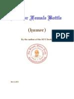 Male or Female Bottle