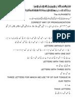 Tajwwed Book.pdf