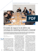 MESA REDONDA ECONOMÍA 3 SECTOR MARKETING Y PUBLICIDAD