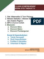 Materi Ujian Komprehensif 2014