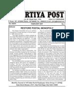 bhartiya post feb 2007