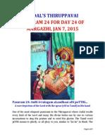 Andal's Thiruppavai Pasuram 24 for Day 24 of Margazhi, Jan 7, 2015