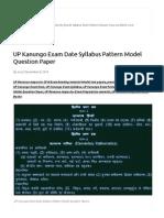 UP Kanungo Exam Date Syllabus Pattern Model Question Paper _ Shimla99
