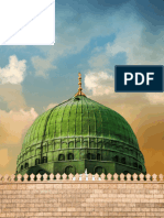 I Bear Witness That Muhammad is the Divine Messenger