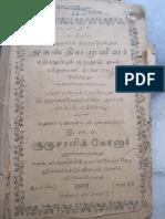 Bogar 12000 Book Pdf