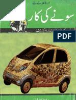 Soney Ki Car