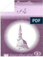 Hajj Aur Umra