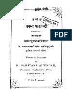 Pathavali (Prathama to Tritiya) - TG Sastri 1907
