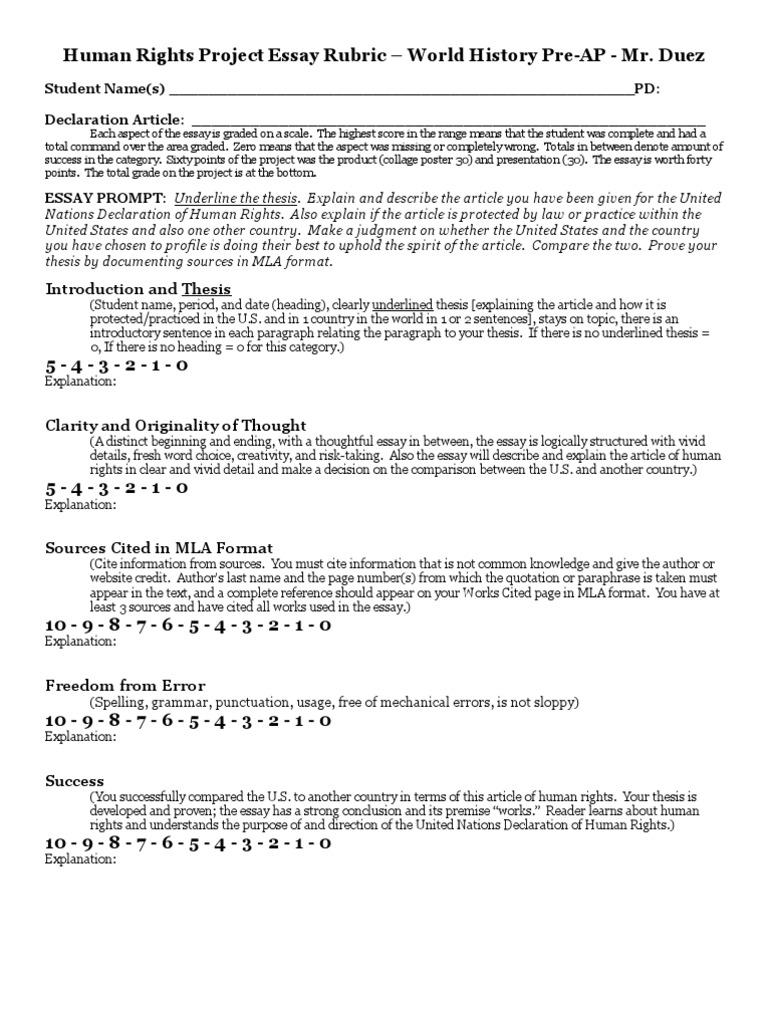 School Uniforms Essay Ideas  Essay My Class also Essays For Children Human Right Essay Character Of Lady Macbeth Essay