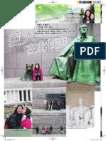 风采2005年11月.pdf
