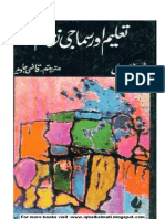 Taleem Aur Samaji Nizam (Iqbalkalmati.blogspot.com)