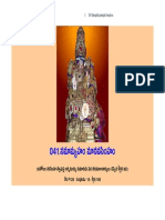 41. namaaamayahaM