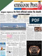 Nepal Swine Flu Death_december 2009